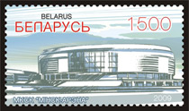 Bestand:2009. Stamp of Belarus 39-2009-11-23-m-2.jpg