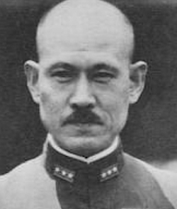 Shigeyoshi Inoue