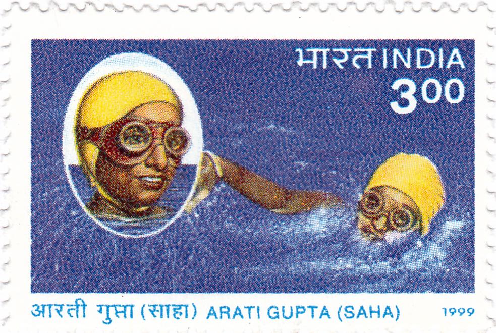 Arati Saha - Wikipedia