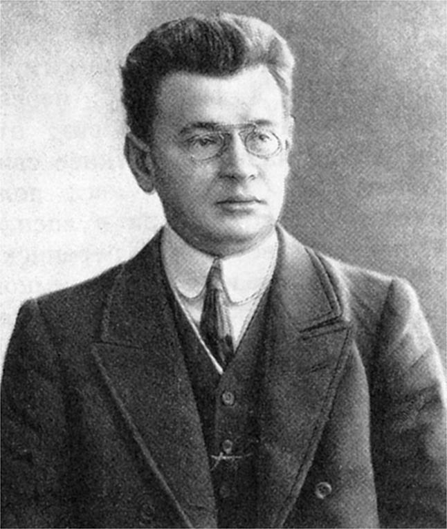 А.Т.Аверченко