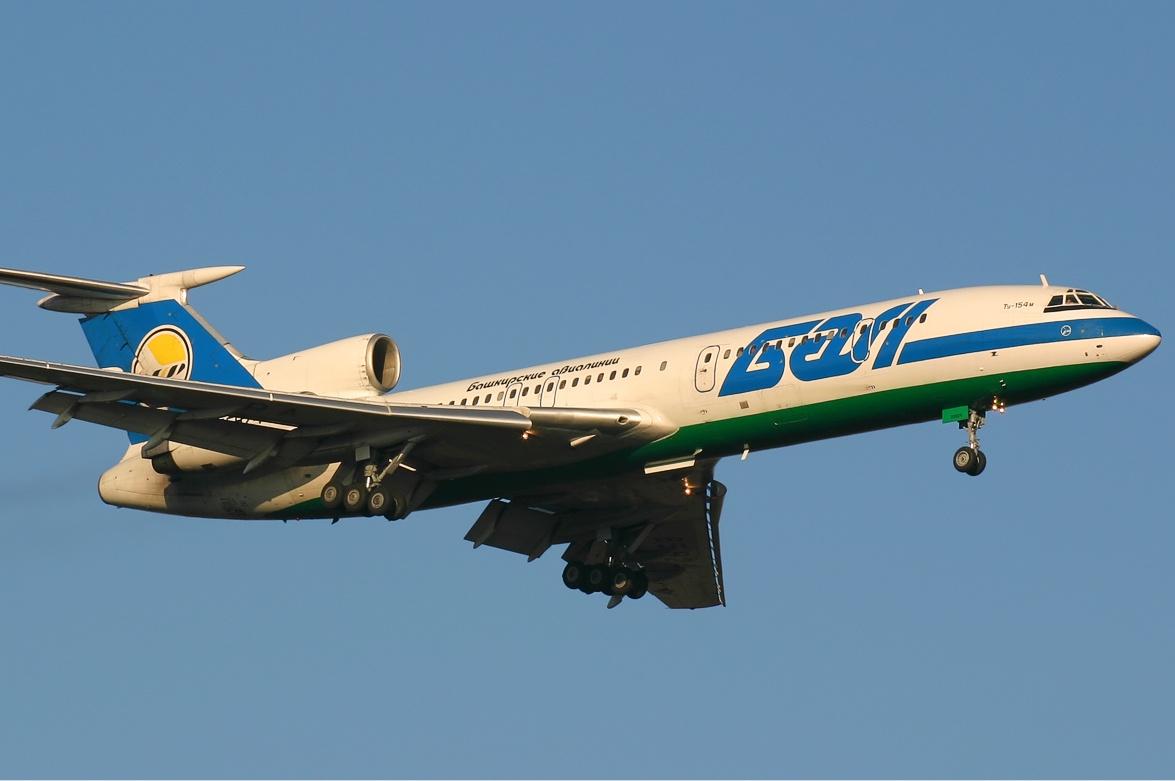 Bal Bashkirian Airlines Wikipedia