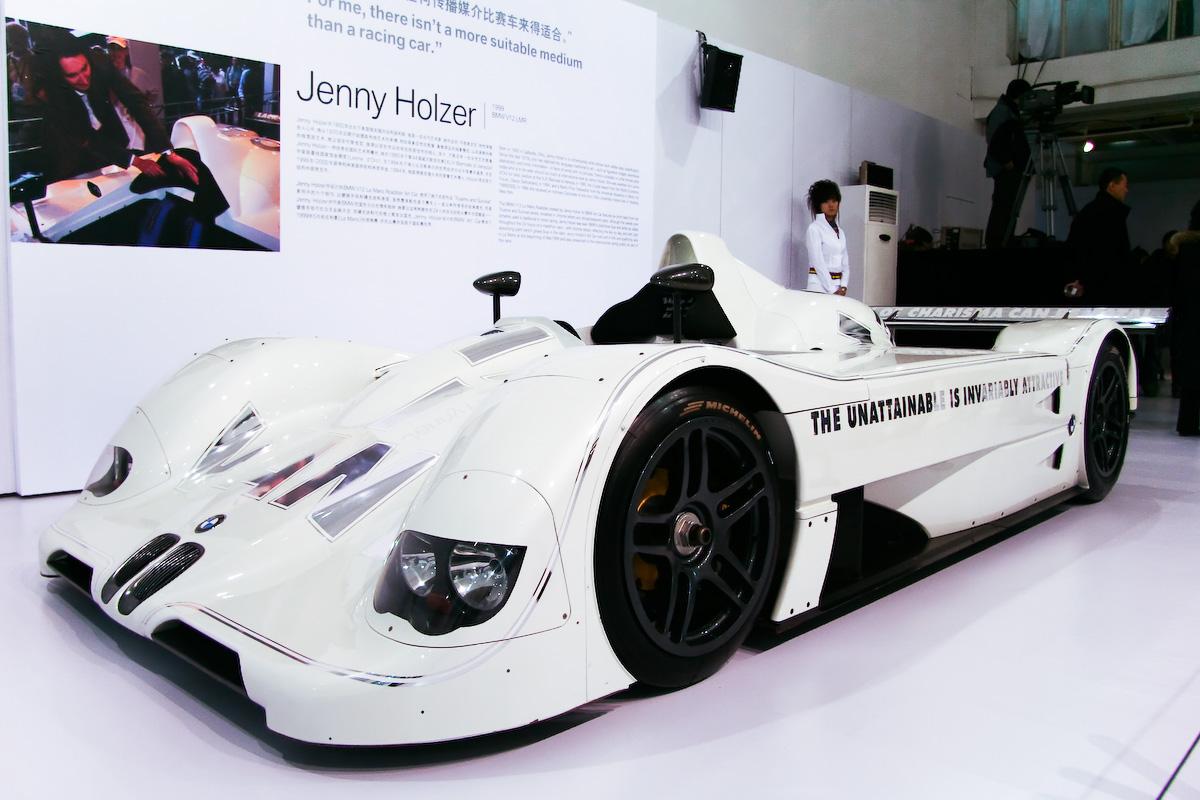 BMW V12 LMR - Wikipedia