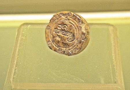 Butuan Ivory Seal.jpg