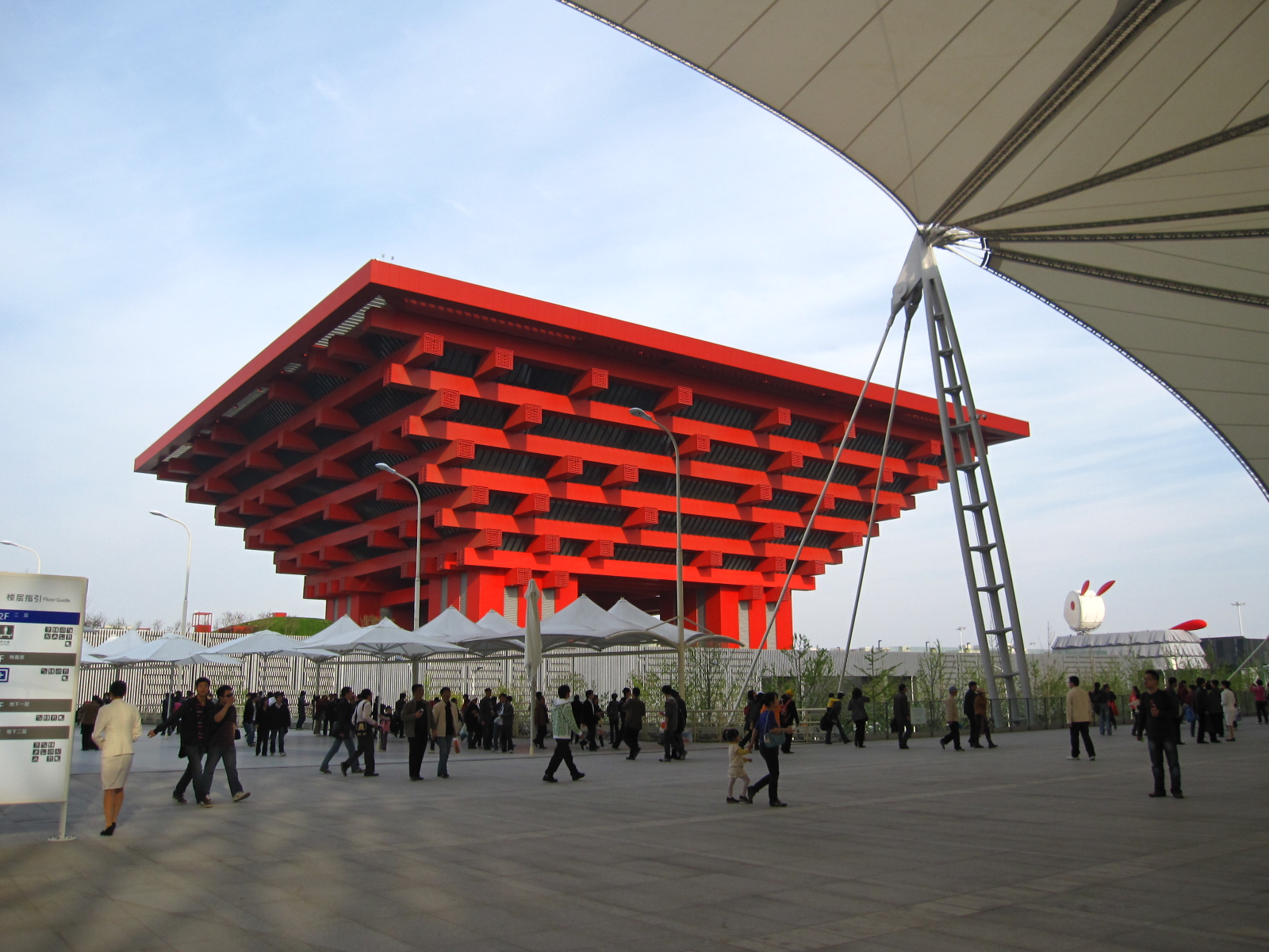 image gallery expo 2010 pavilions