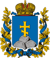 Файл:Coat of Arms of Erivan gubernia (Russian empire).png