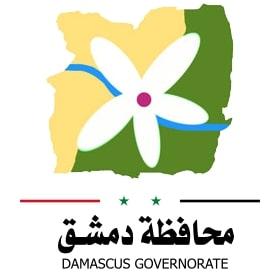 File:Damascus-Seal.jpg