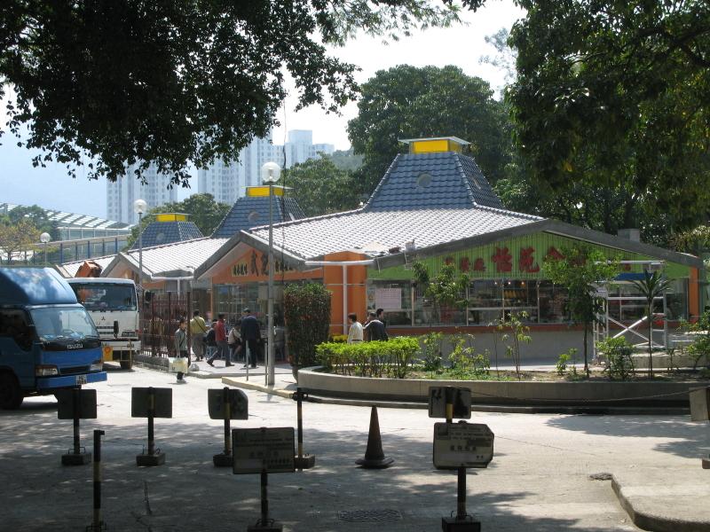 File:HK MeiLamEstateFoodMart2008.jpg