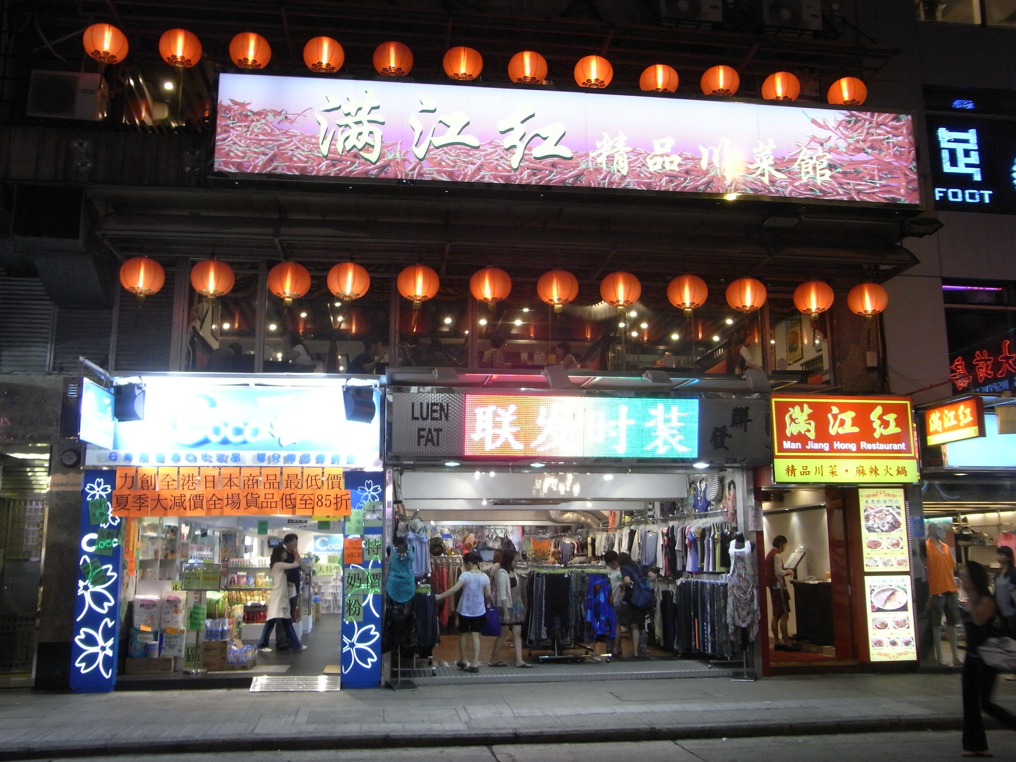 Sichuan Chinese Restaurant Belconnen