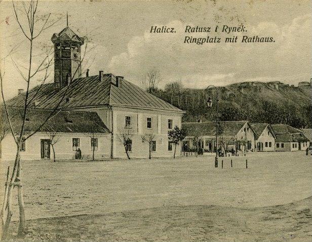 File:Halych townhall.jpg