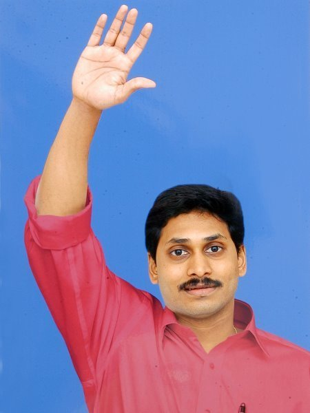 Y  S  Jaganmohan Reddy – Wikipedia