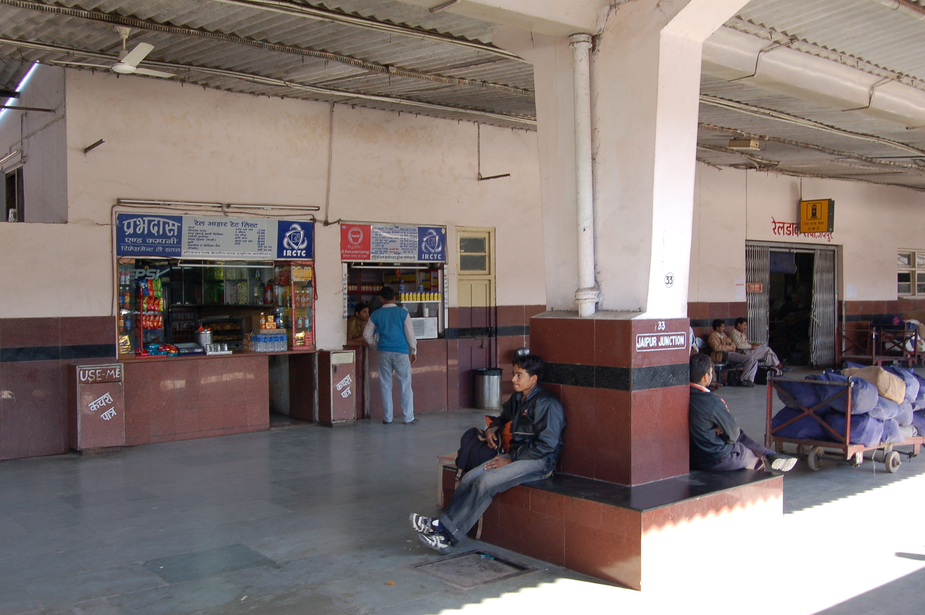 Jaipur Junction Indian Food