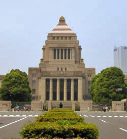 Japanese National Diet Building, Place: View f...