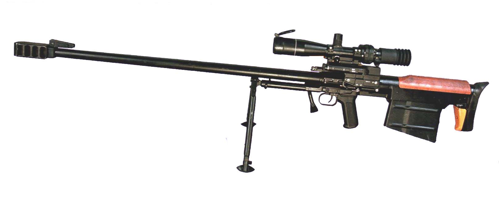Anti Materiel Rifle ksvk 12.7 - wikipedia
