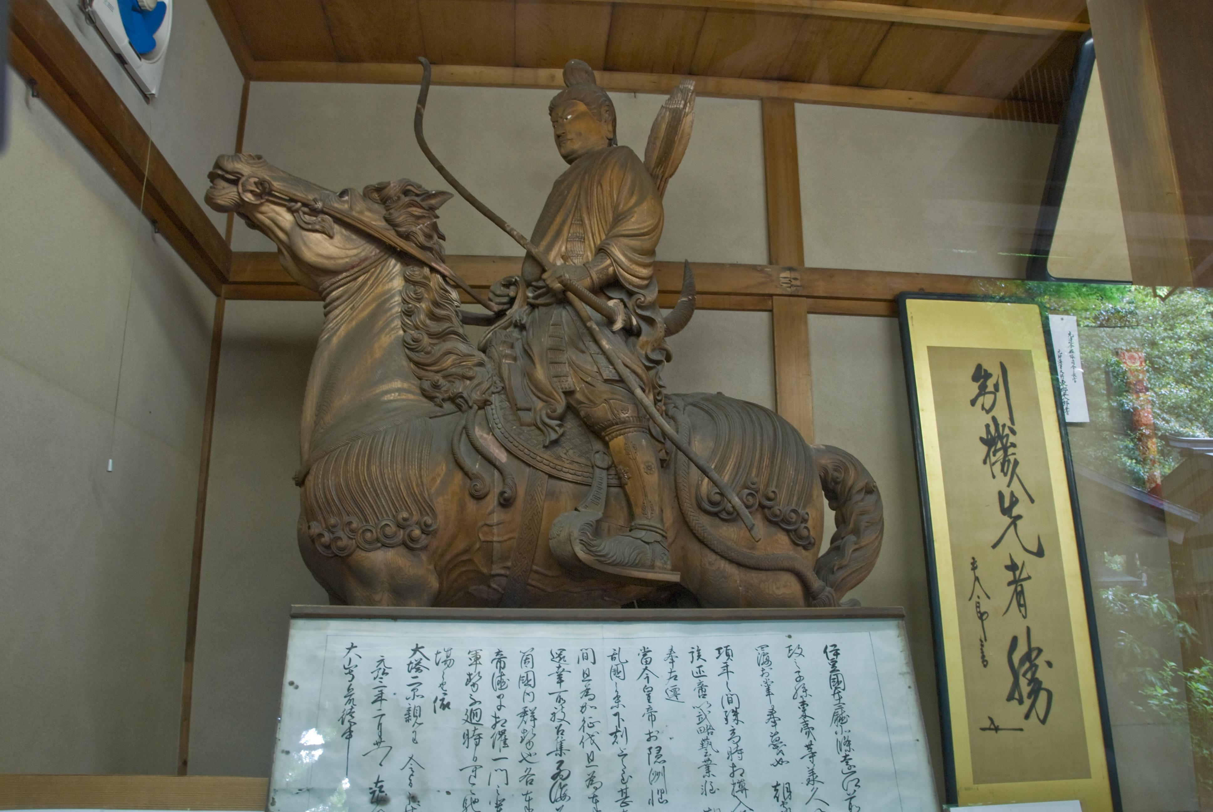 http://upload.wikimedia.org/wikipedia/commons/b/be/Kamakura-gu_Treasure.jpg