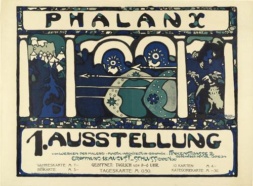 Phalanx Art Group Wikipedia