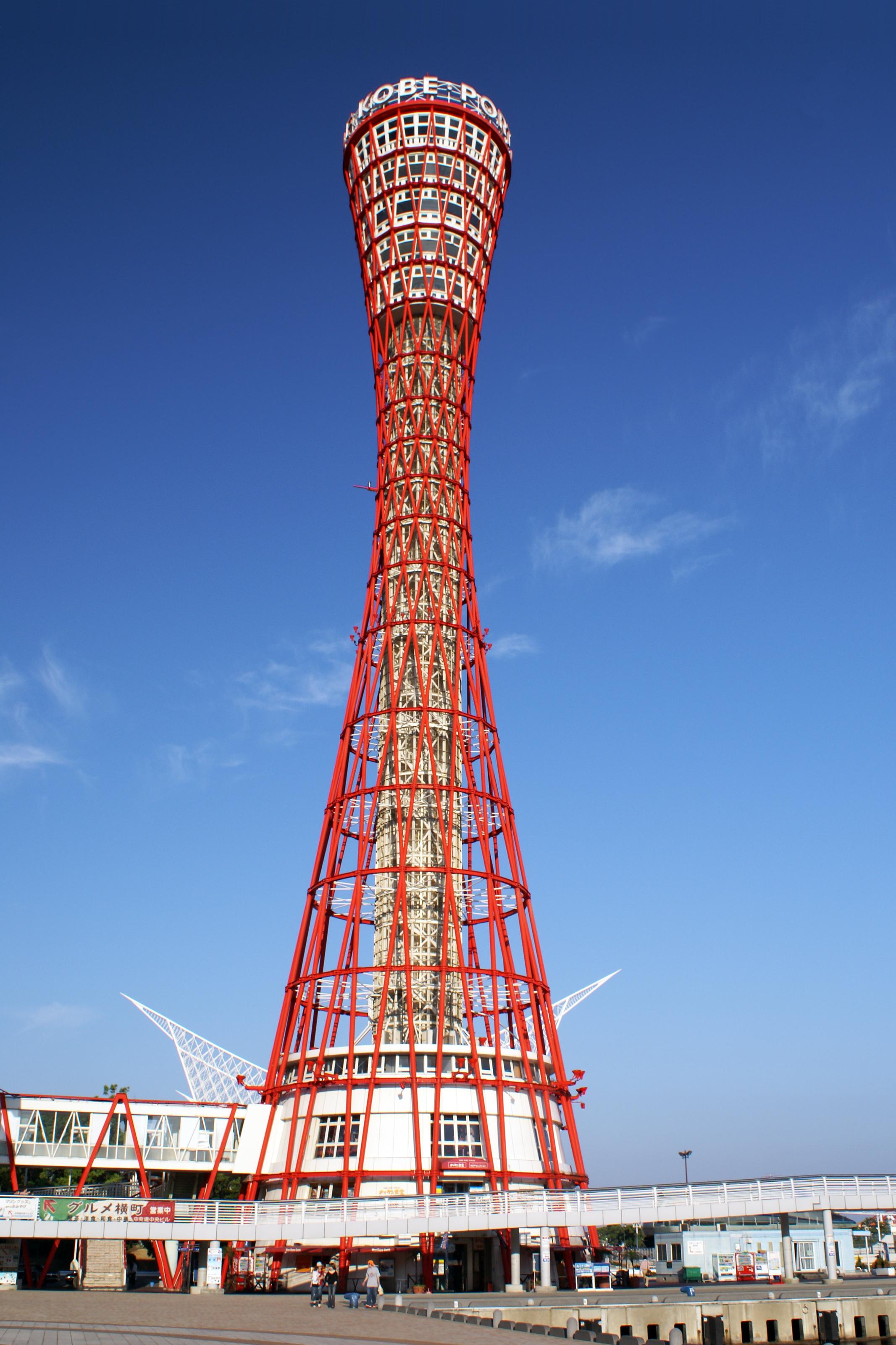 Kobe Port Tower, Japan. Tourism.  Unusual Buildings in ...