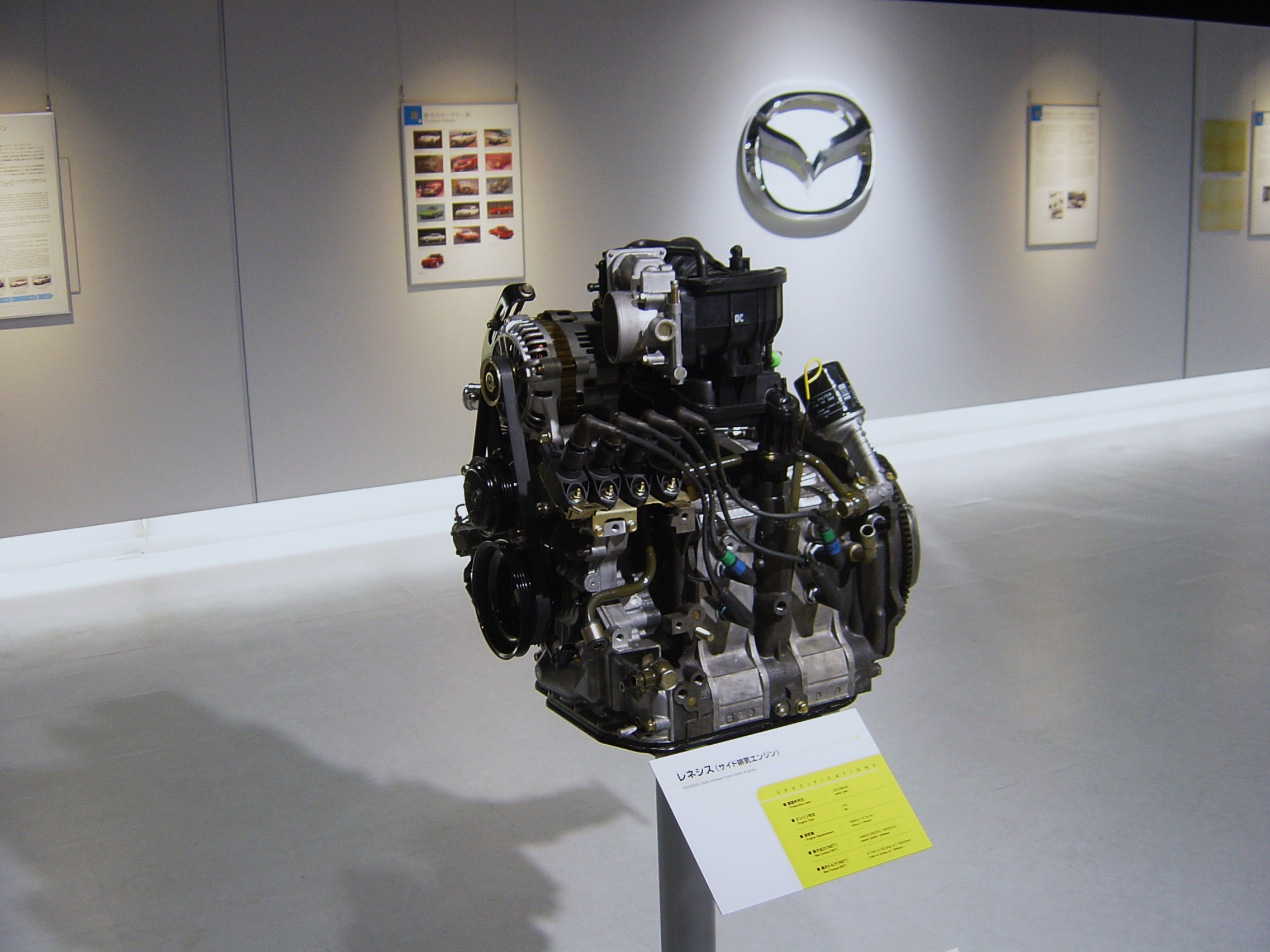 mazda rotary engine jpg essay forum scholarship thesis of stories that changed america