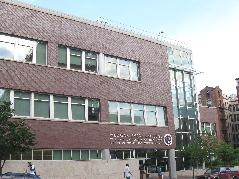 File:Medgar Evers College jeh.JPG - Wikipedia