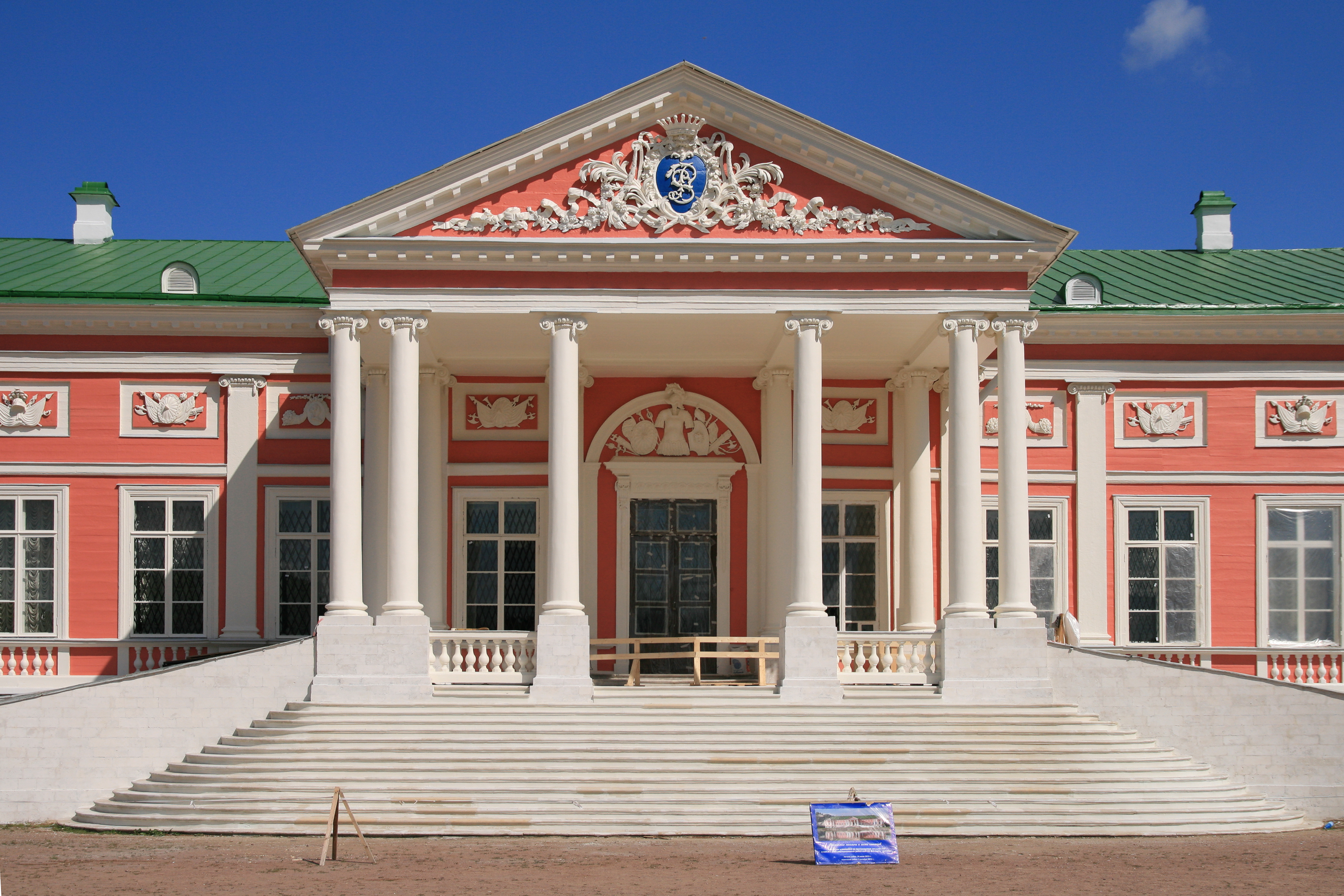 File Moscow Kuskovo Palace5 Jpg Wikimedia Commons