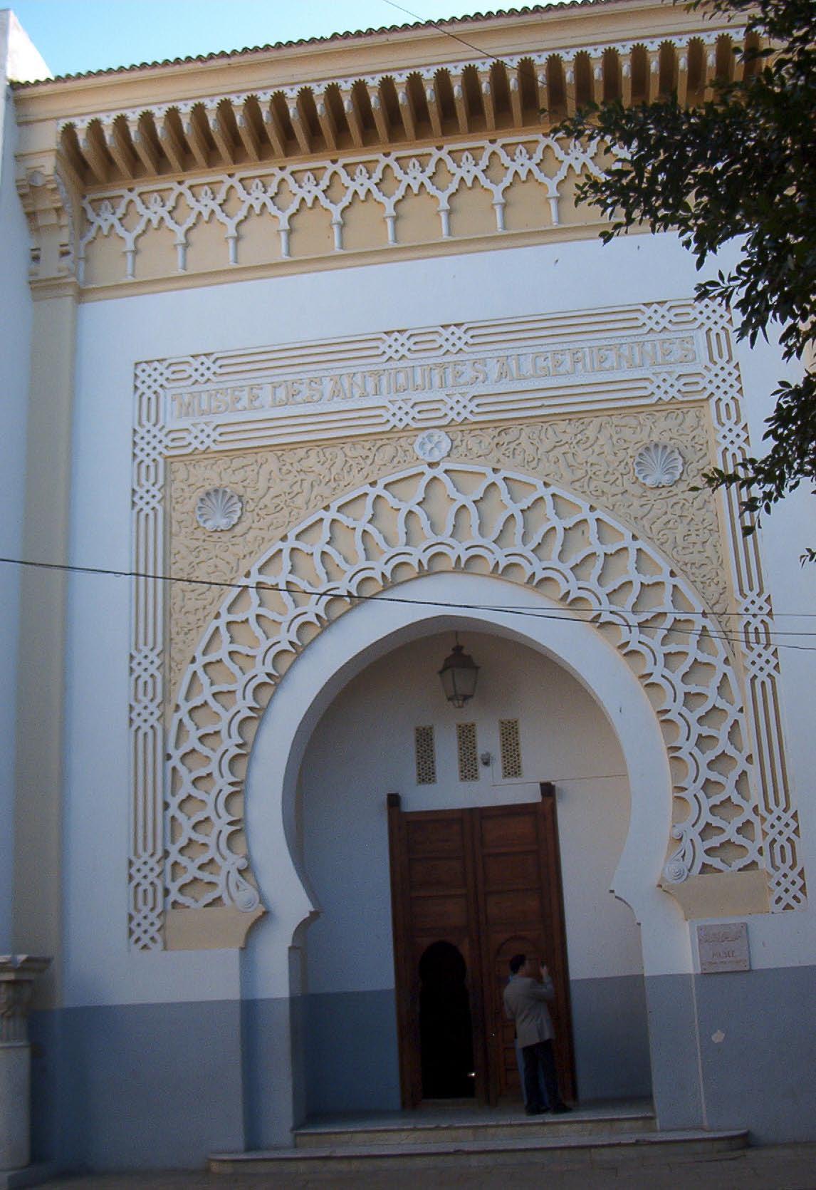 Musee National Des Antiquites Et Des Arts Islamiques Wikipedia