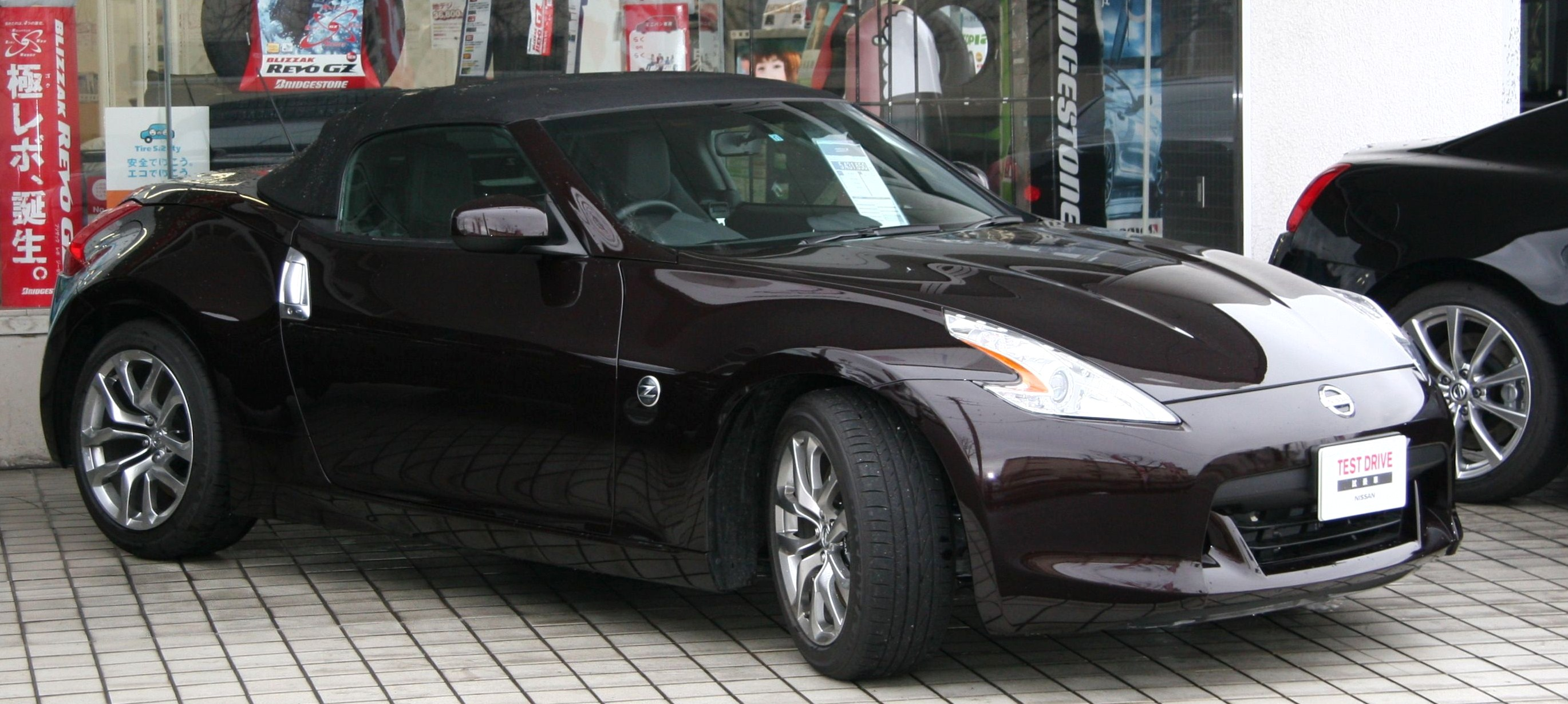 File Nissan Fairlady Z Roadster Z34 Close Jpg