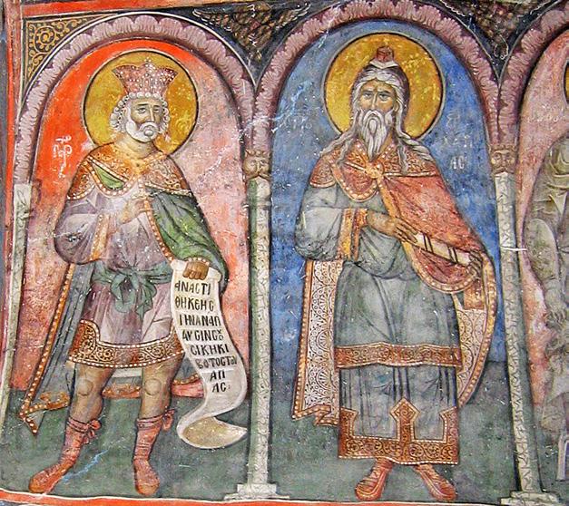 Pološko Monastery of Saint George King David and prophet Zechariah.jpg