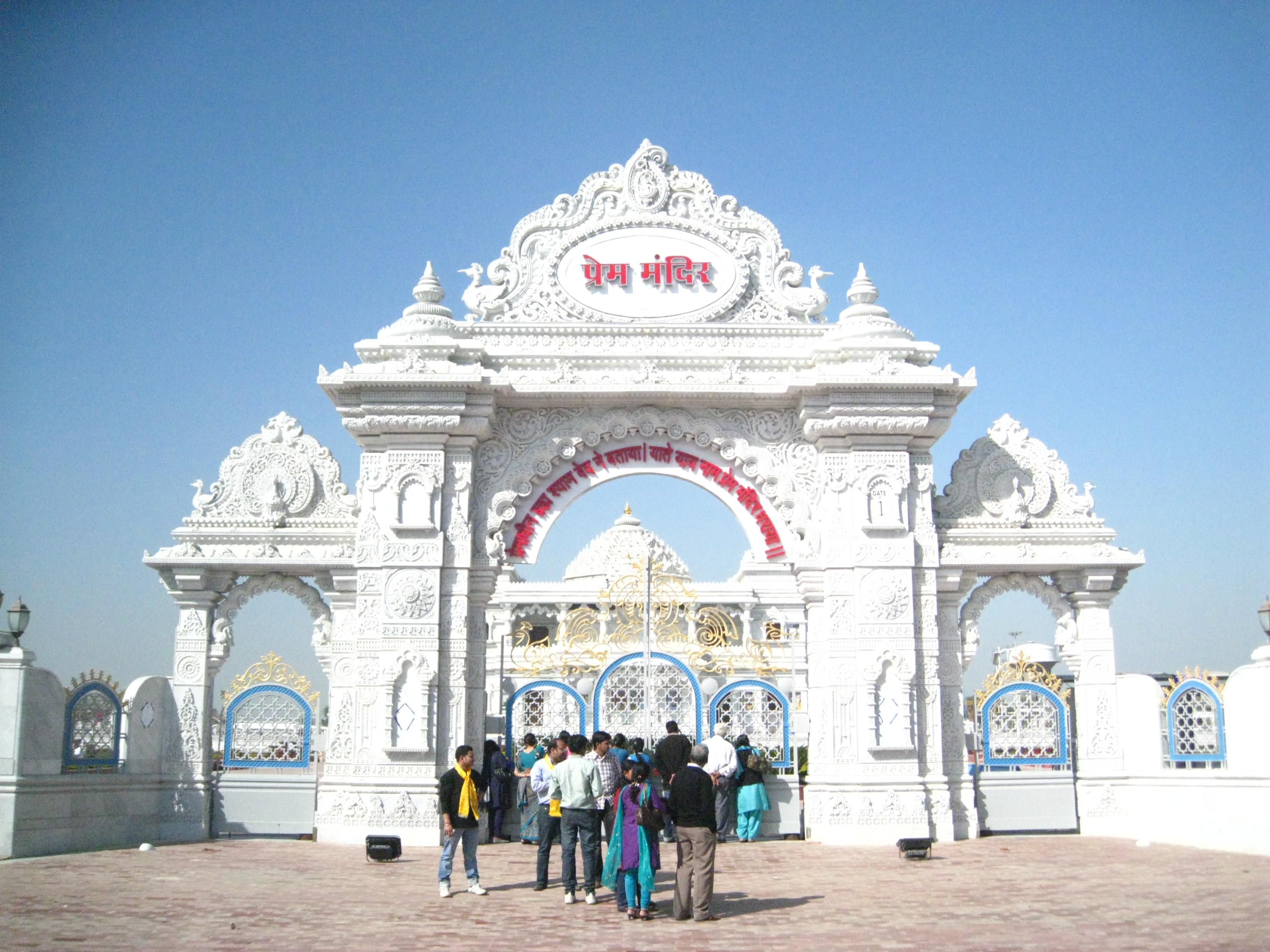 File:Prem mandir Vrindavan Main gate.JPG - Wikimedia Commons