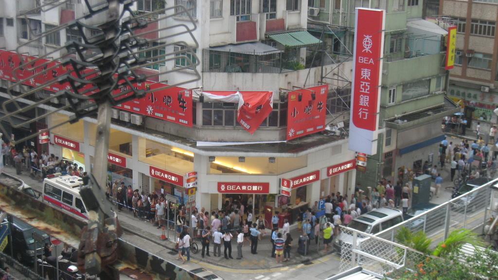 2008年に香港の東亜銀行で起きた取り付け騒ぎ/wikipediaより引用