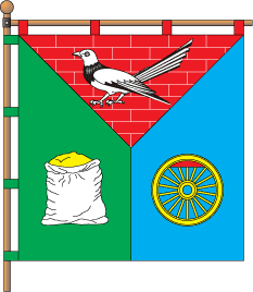 Сорока (Іллінецький район)