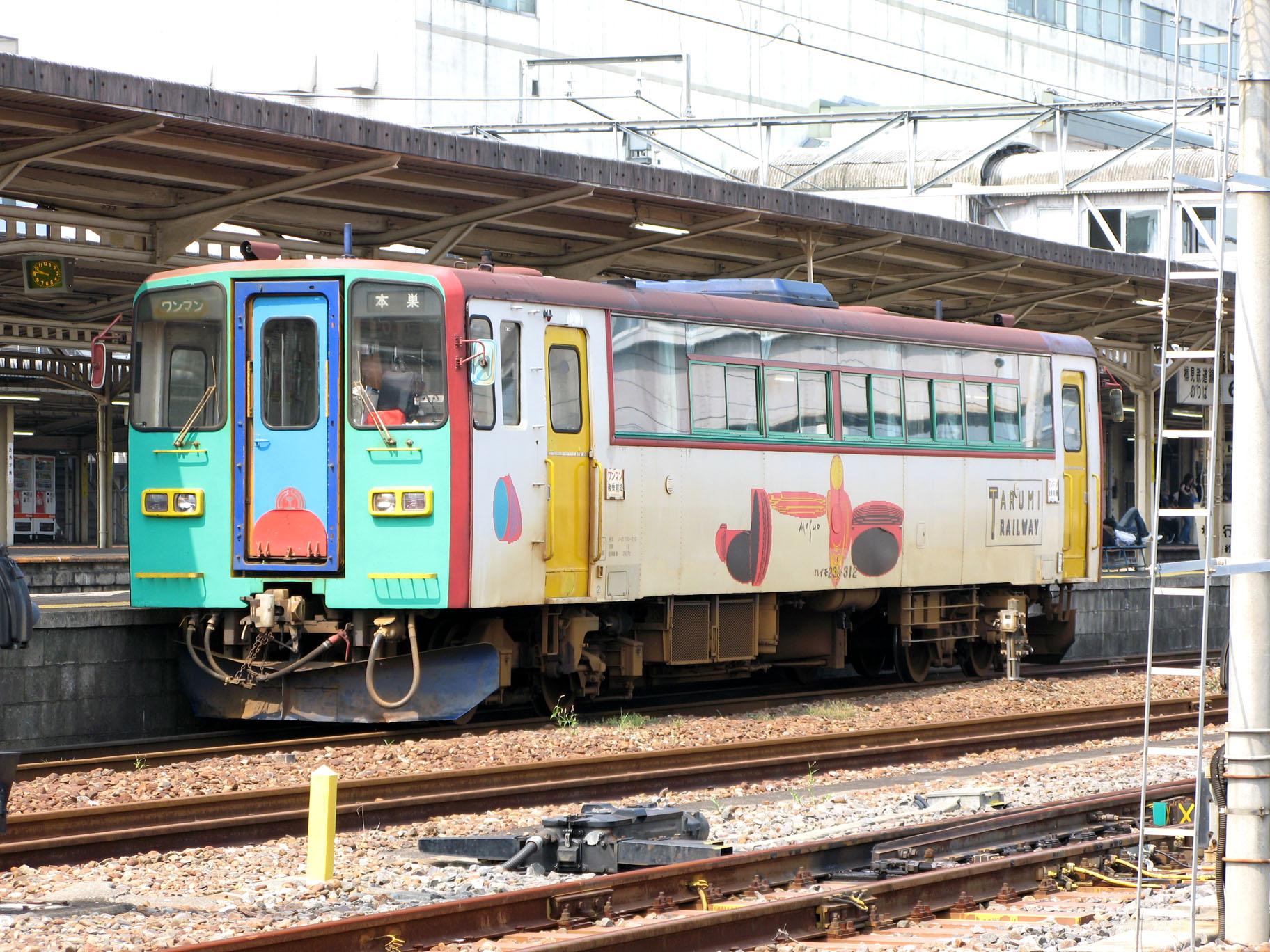 Image of Masuo Ikeda from Wikidata
