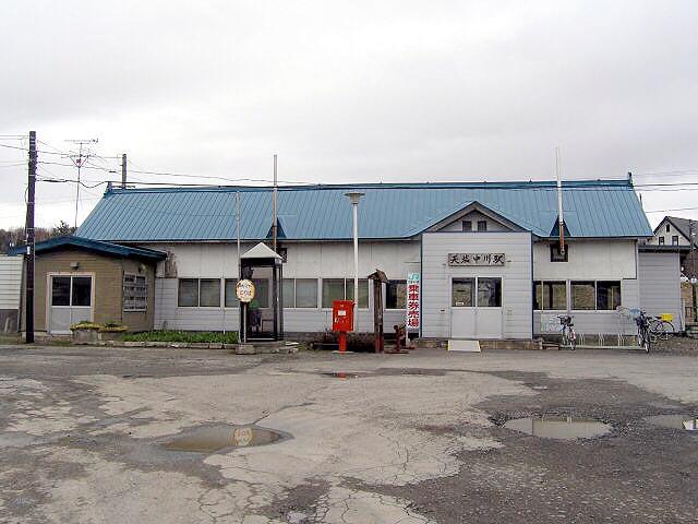 駅舎(2005年5月)
