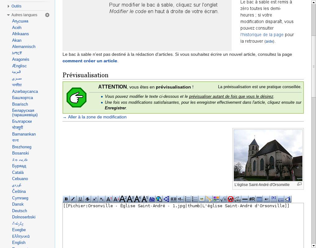 File:UploadWizard tutorial - French - 17 png - Wikimedia Commons