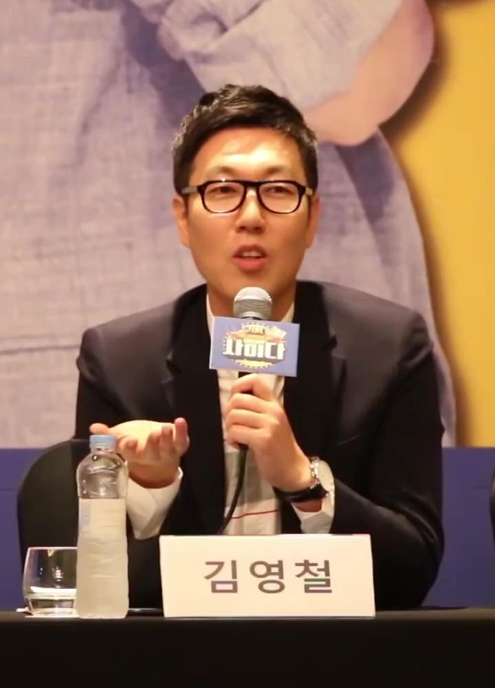 Kim Young-chul (comedian) - Wikipedia