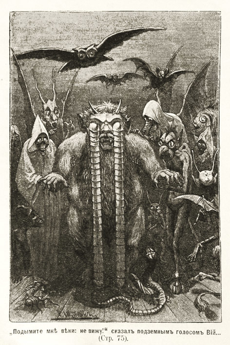 Picture of a book: Viy