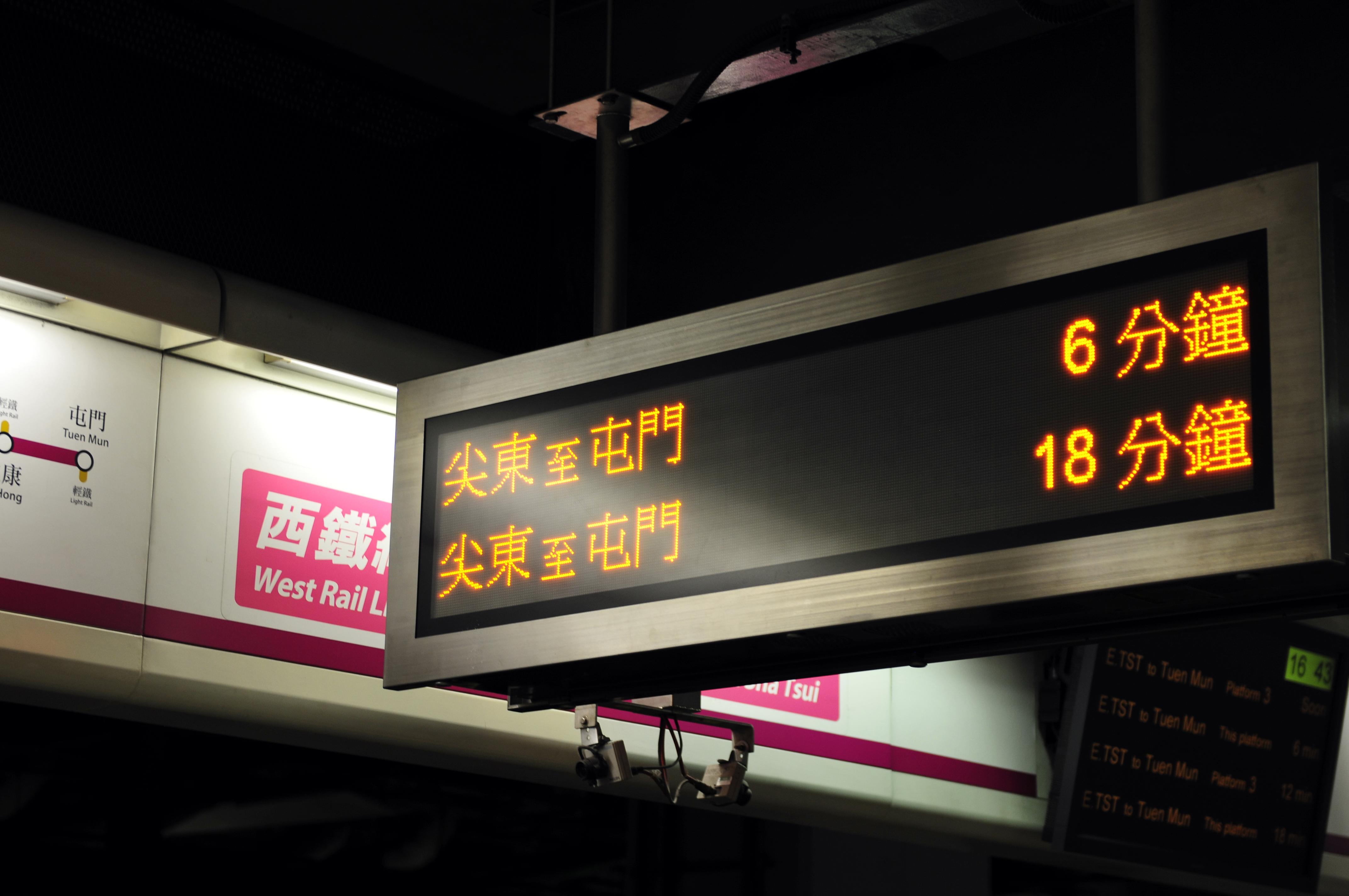13-08-11-hongkong-50mm-08.jpg