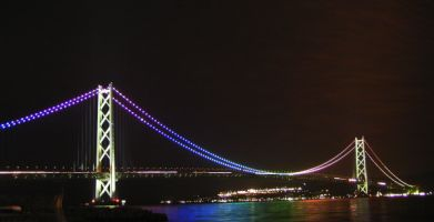 File:Akashi-kaikyo bridge night shot small.jpg