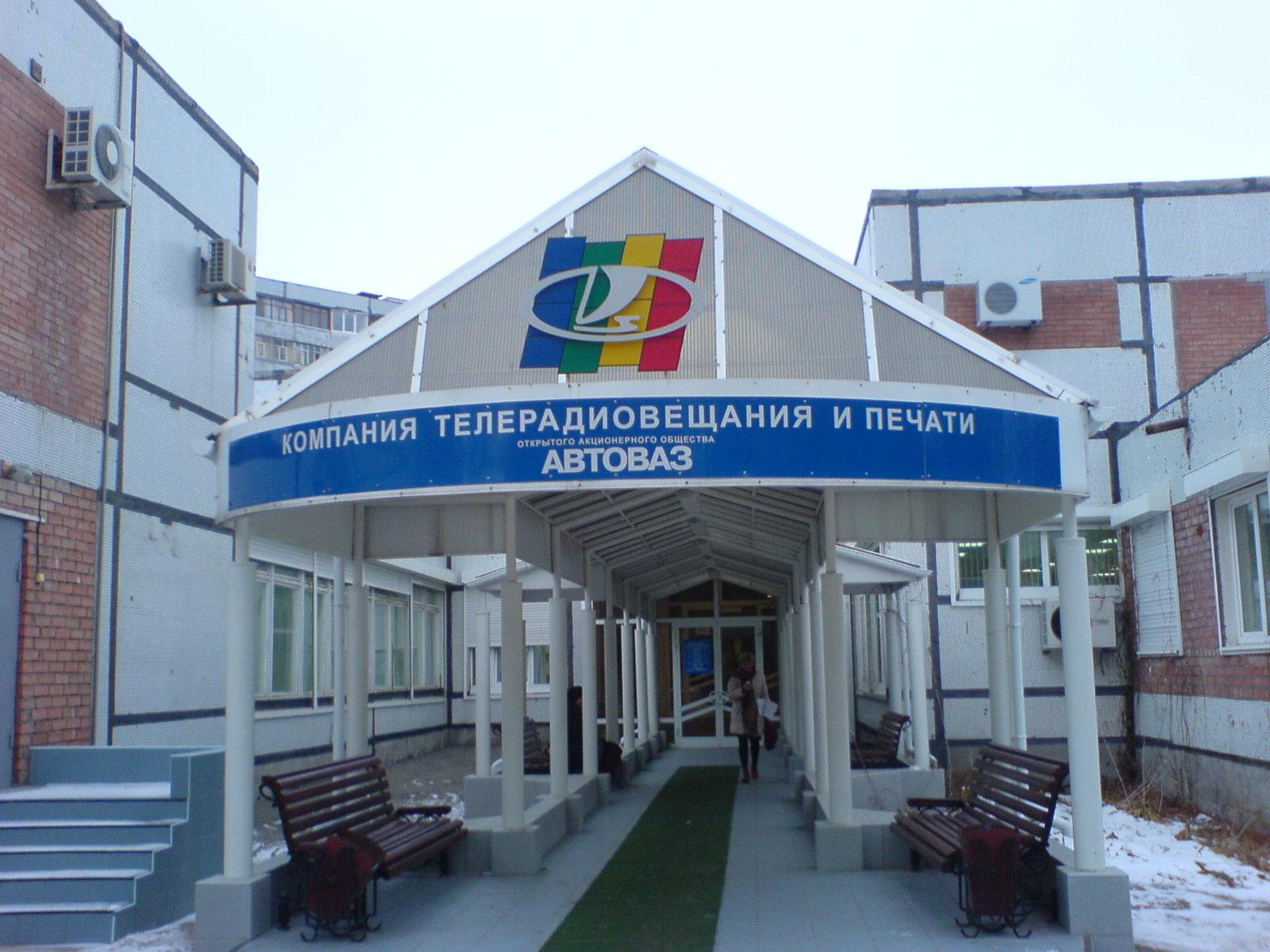 конторы шлюх в тольятти