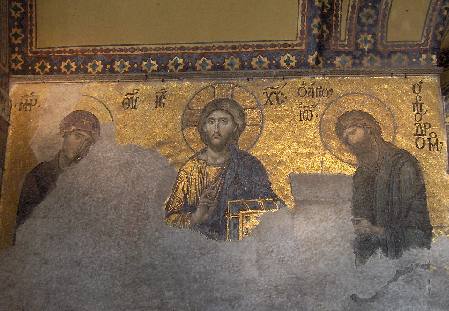 The De sis mosaic with Christ as ruler