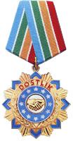 Doʻstlik ordeni.jpg