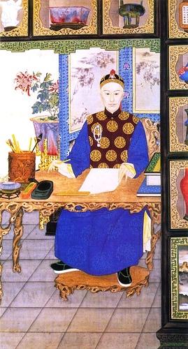 Chinese Emperor Guangxu