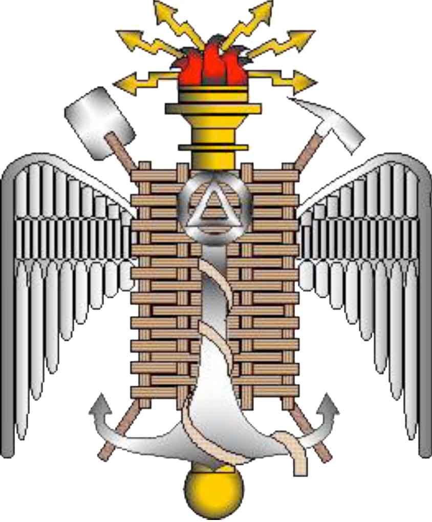 Escuela Militar De Ingenieros Wikipedia La Enciclopedia