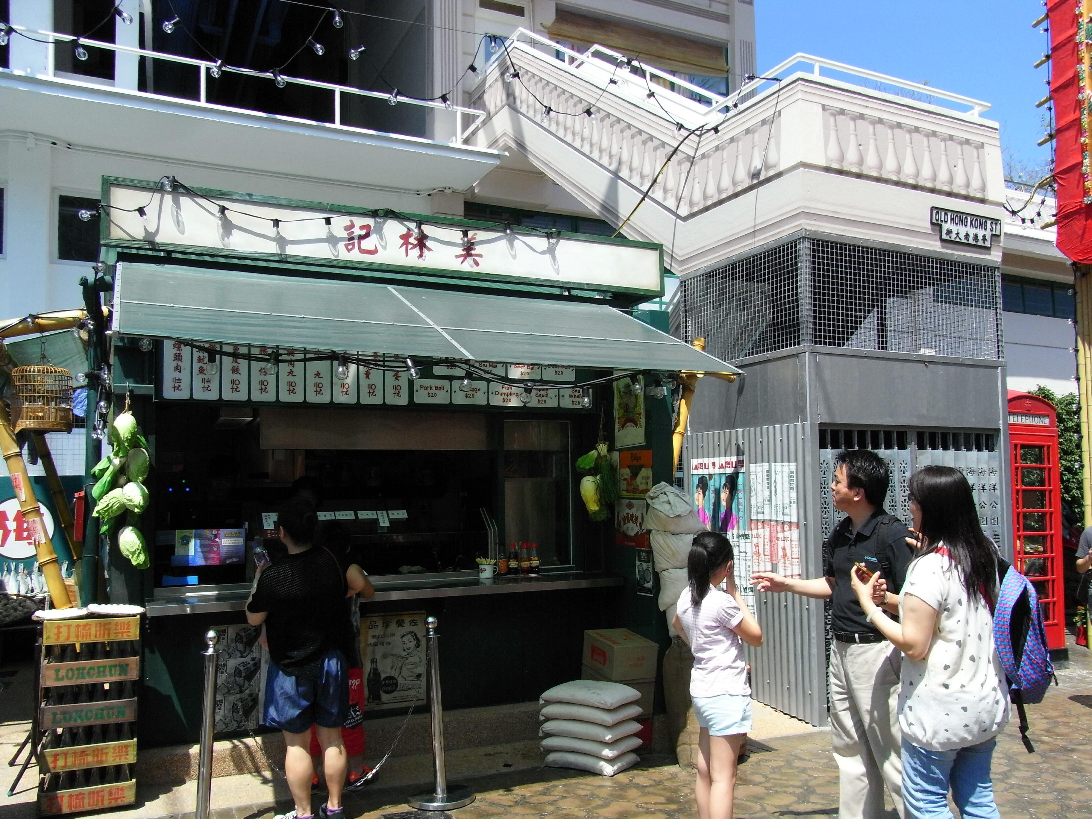 Hong Kong Food Show