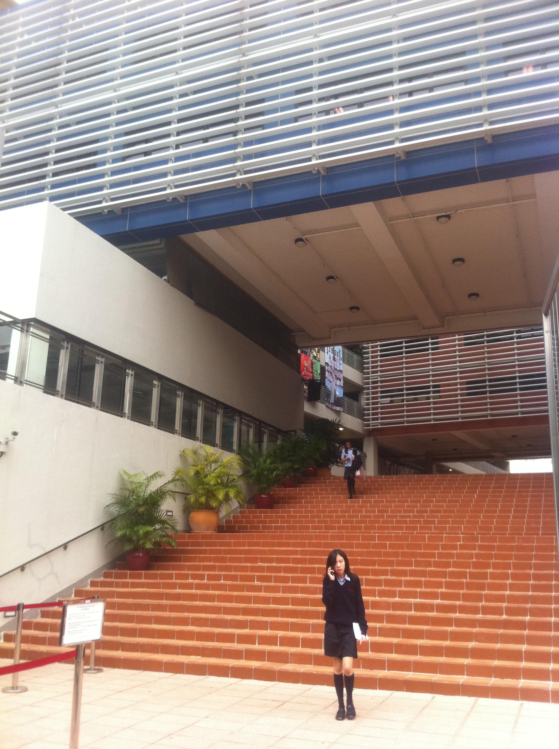 File Hk Kln Tong 多福道 To Fuk Road 香港耀中國際學校 Yew Chung