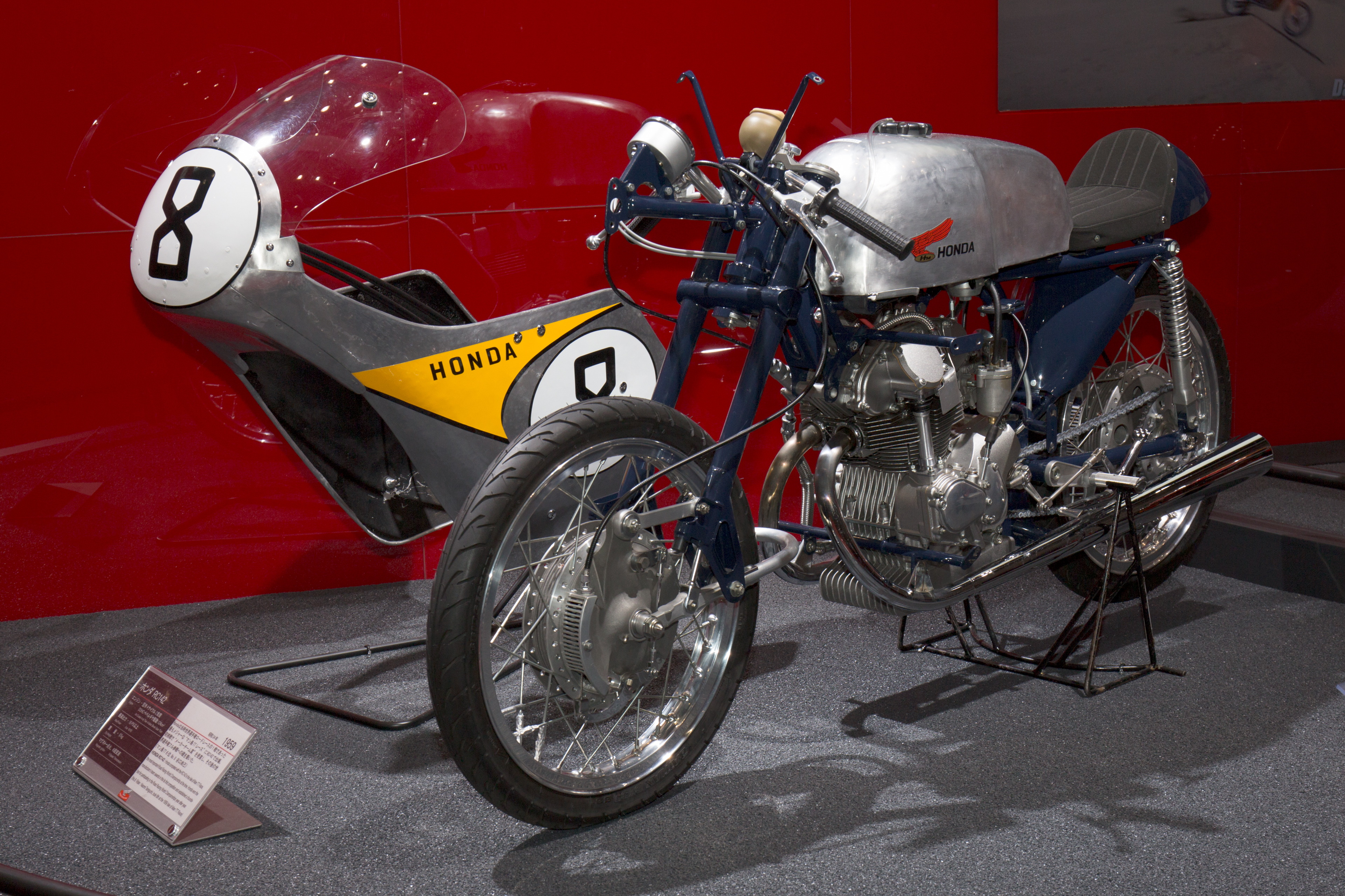 Honda 125 Cc Viertaktracers Wikiwand