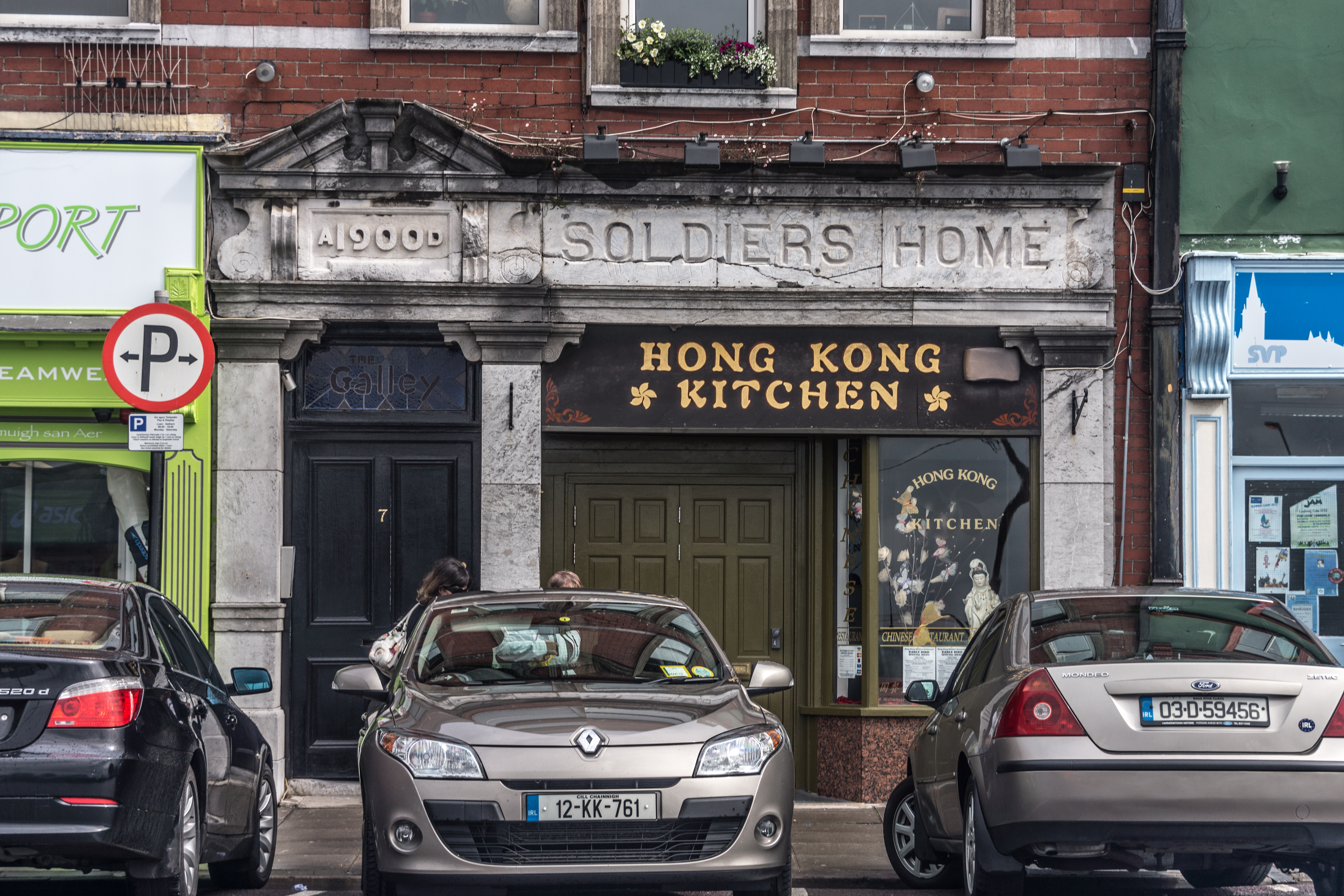 File Hong Kong Kitchen Chinese Restaurant Originally Soldiers Home 1900ad 7174118519 Jpg Wikimedia Commons