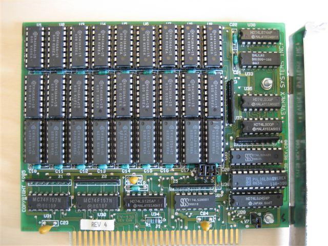 File:IBM PC Memory Card.jpg