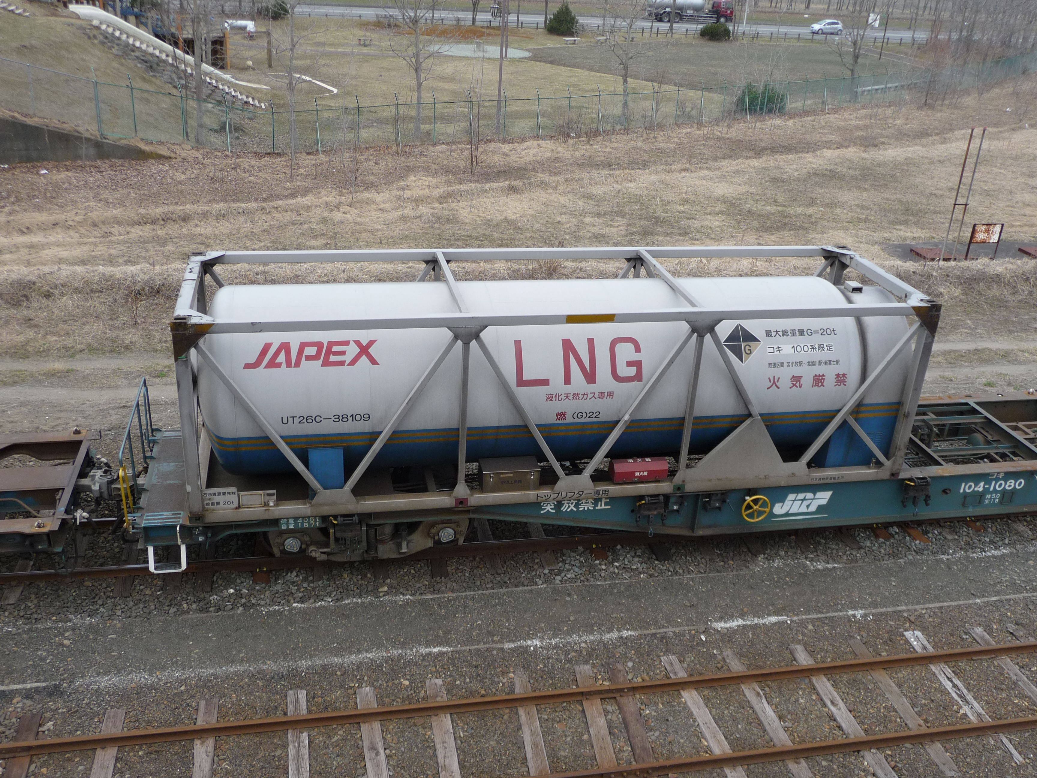 LNG Tank Container