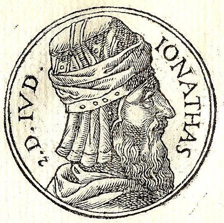 יונתן מבית חשמונאי - הפודקאסט עושים היסטוריה
