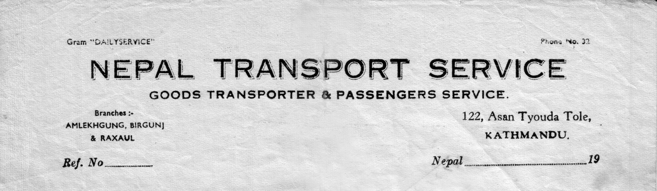 Fileletterhead of nepal transport serviceg wikimedia commons fileletterhead of nepal transport serviceg spiritdancerdesigns Gallery