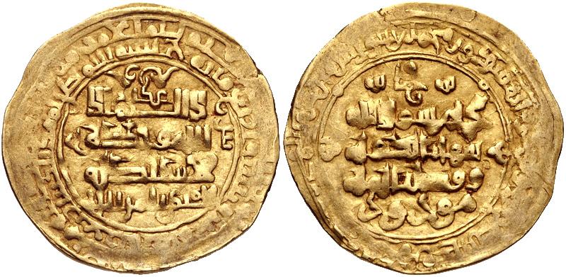 Mawdud of Ghazni